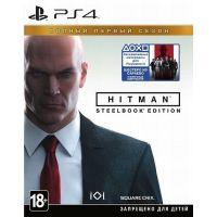 Hitman: The Complete First Season SteelBook Edition (русская версия) (PS4)