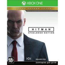Hitman: The Complete First Season SteelBook Edition (русская версия) (Xbox One)