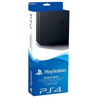 Вертикальная подставка для PlayStation 4 Slim/PRO (уценка)