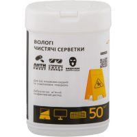 Салфетки LogicFox 50 шт (LF-CL030)