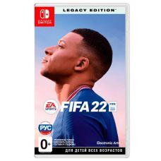 FIFA 22 Legacy Edition (русская версия) (Nintendo Switch)