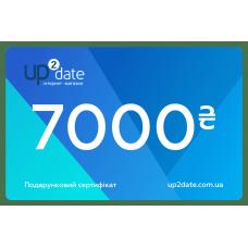 Подарочный сертификат номиналом 7000 грн