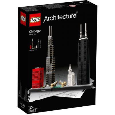 Чикаго Lego (21033)