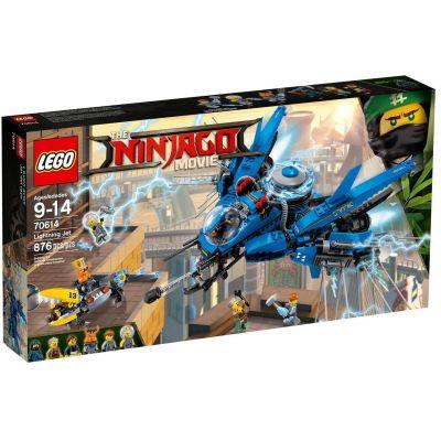 Самолёт-молния Джея Lego (70614)