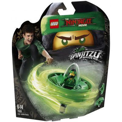 Ллойд — Мастер Кружитцу Lego (70628)