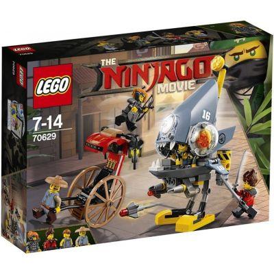 Атака пираний Lego (70629)