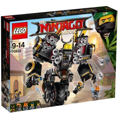 Робот-землетрясение Lego (70632)