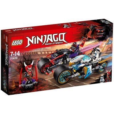 Уличные гонки змей Lego (70639)