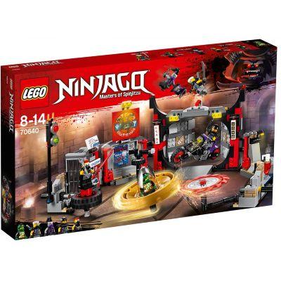 Штаб-квартира сыновей Гармадона Lego (70640)