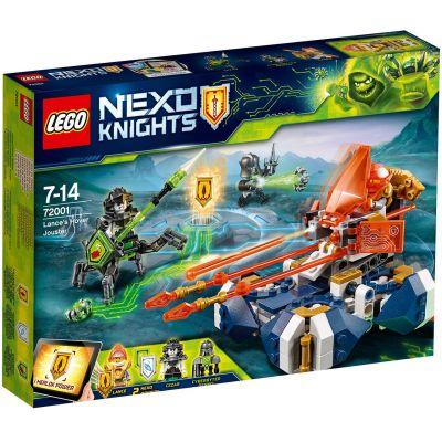 Подъемная боемашина Ланса Lego (72001)