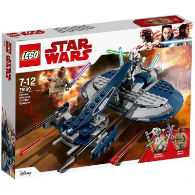 Боевой ускоритель генерала Гривуса Lego (75199)