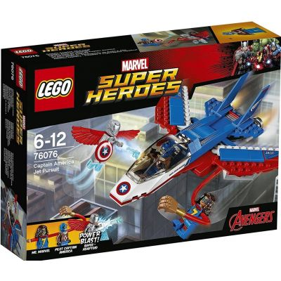 Воздушная погоня Капитана Америка Lego (76076)