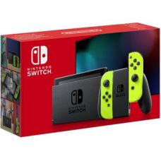 Nintendo Switch Yellow (Upgraded version)