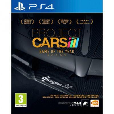 Project Cars GOTY Edition (русская версия) (PS4)