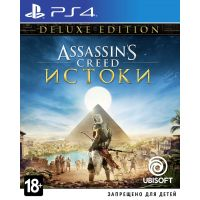 Assassin's Creed: Origins/Истоки. Deluxe Edition (русская версия) (PS4)