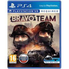Bravo Team VR (русская версия) (PS4)
