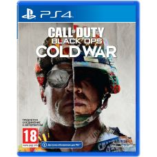 Call of Duty: Black Ops Cold War (русская версия) (PS4)