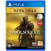 Dark Souls III Game of the Year Edition (русская версия) (PS4)