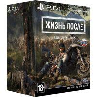 Days Gone/Жизнь После. Collector's Edition (русская версия) (PS4)