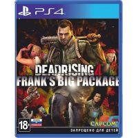 Dead Rising 4 (русская версия) (PS4)