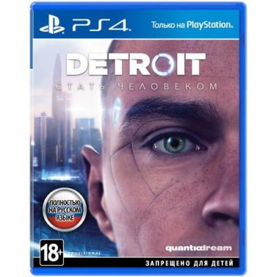 Detroit: Become Human/Стать человеком (русская версия) (PS4)