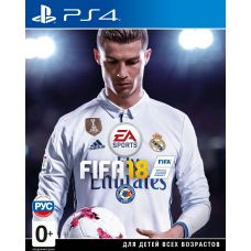 FIFA 18 Ultimate Team (русская версия) (PS4)