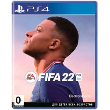 FIFA 22 (русская версия) (PS4)