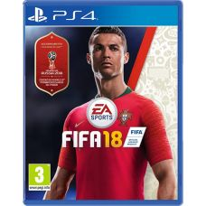 FIFA 18 + World Cup Russia (русская версия) (PS4)