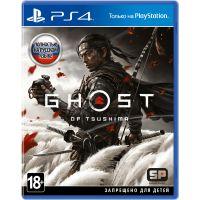 Ghost of Tsushima (русская версия) (PS4)