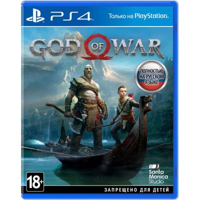 God of War 4 (русская версия) (PS4)
