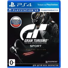 Gran Turismo Sport. Day One Edition (русская версия) (PS4)