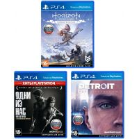 Horizon: Zero Dawn. Complete Edition + Detroit: Become Human + The Last of Us (русские версии) (PS4) Exclusive Games Bundle 2