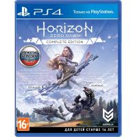 Horizon: Zero Dawn. Complete Edition (русская версия) (PS4)