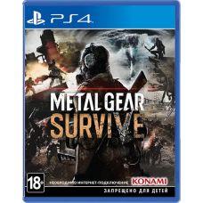 Metal Gear Survive (русская версия) (PS4)