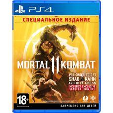 Mortal Kombat 11 Special Edition (русская версия) (PS4)