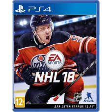 NHL 18 (русская версия) (PS4)