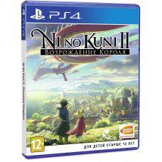 Ni no Kuni II: Возрождение Короля (русская версия) (PS4)