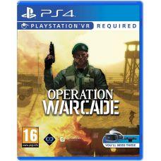 Operation Warcade VR (русская версия) (PS4)