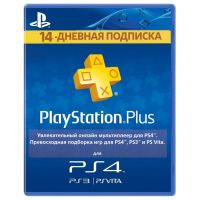 Подписка PlayStation Plus (14 дней) (регион RU)