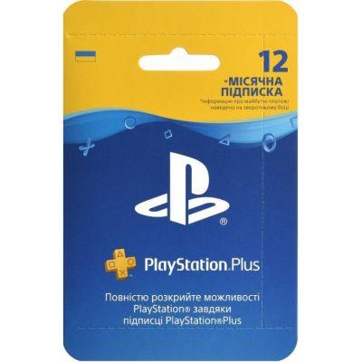 Подписка PlayStation Plus (12 месяцев) (регион UA)