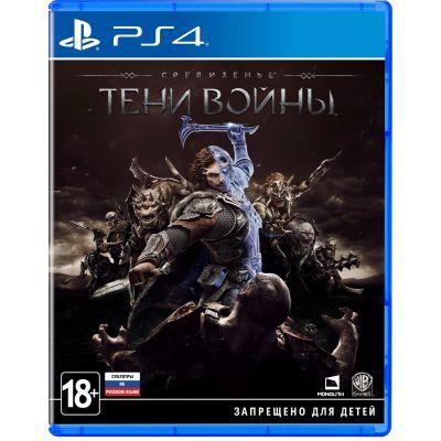 Средиземье: Тени войны (русская версия) (PS4)