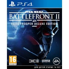 Star Wars: Battlefront II Special Edition/Elite Trooper Deluxe Edition (русская версия) (PS4)
