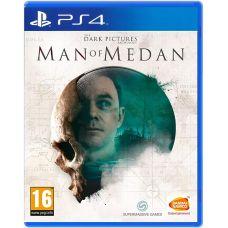 The Dark Pictures Anthology: Man Of Medan (русская версия) (PS4)