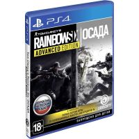 Tom Clancy's Rainbow Six: Осада. Advanced Edition (русская версия) (PS4)