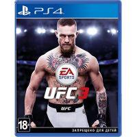 UFC 3 (русская версия) (PS4)