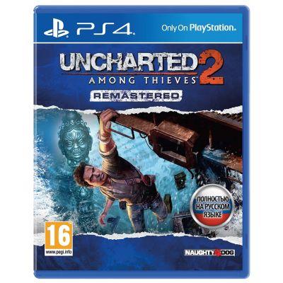 Uncharted 2: Среди воров. Обновленная версия (русская версия) (PS4)