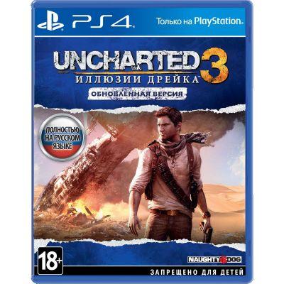 Uncharted 3: Иллюзии Дрейка. Обновленная версия (русская версия) (PS4)