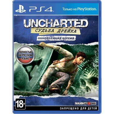 Uncharted: Судьба Дрейка. Обновленная версия (русская версия) (PS4)