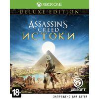 Assassin's Creed: Origins/Истоки. Deluxe Edition (русская версия) (Xbox One)