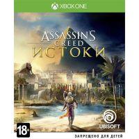 Assassin's Creed: Origins/Истоки (русская версия) (Xbox One)